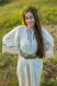 Българка - самодива