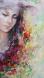 Картина на Миглена Кирилова