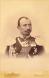 Генерал-лейтенант Стефан Паприков