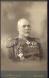 Генерал Иван Попов