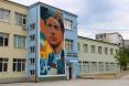 Портрет на Васил Левски - гр.Враца
