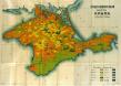 Етнографска карта на Крим от 1926г.