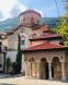 Българска архитектура - Бачковски манастир