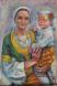 Българка - картина на Петя Петрова