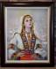 Българка - картина на Миглена Кирилова
