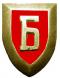 Емблема на организацията Бранник