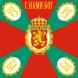 Българското бойно знаме
