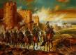 Воините на България