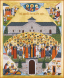 Мъчениците от Батак