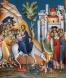 Вход Господен в Иерусалим (Връбница, Цветница)