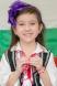 Българско момиче