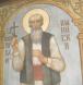 Свети Прохор Пшински