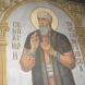 Свети Иларион Мъгленски