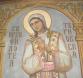Света Филотея Търновска