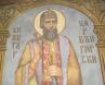 Свети цар Петър