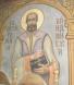 Свети Ромил Видински