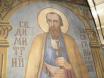 Свети Димитрий Басарбовски