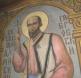 Свети Дамаскин Габровски