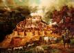 Средновековният град Червен - картина на Васил Горанов